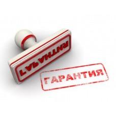 Гарантийное обслуживание автомобильных аккумуляторов | АКБ Харьков
